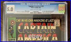 Captain America #100 CGC 5.0, Marvel Comics, 1st Issue, Black Panther