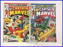 Captain Marvel (Marvel Comics Vol 1 1968-1979) Lot of 22 Mid-Grade List
