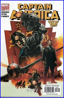 MARVEL CAPTAIN AMERICA #6 EPTING VARIANT 1st Appearance of Winter Soldier NM