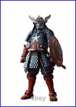 Marvel Bandai Tamashii Samurai Captain America Manga Realization Figure
